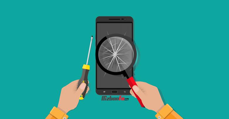 عیب یابی گوشی های هوشمند