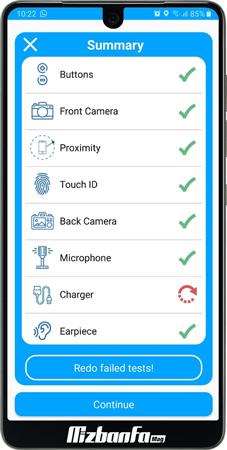 نرم افزار عیب یابی گوشی موبایل