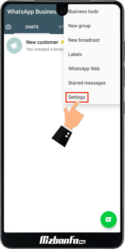 آموزش فروش در واتساپ
