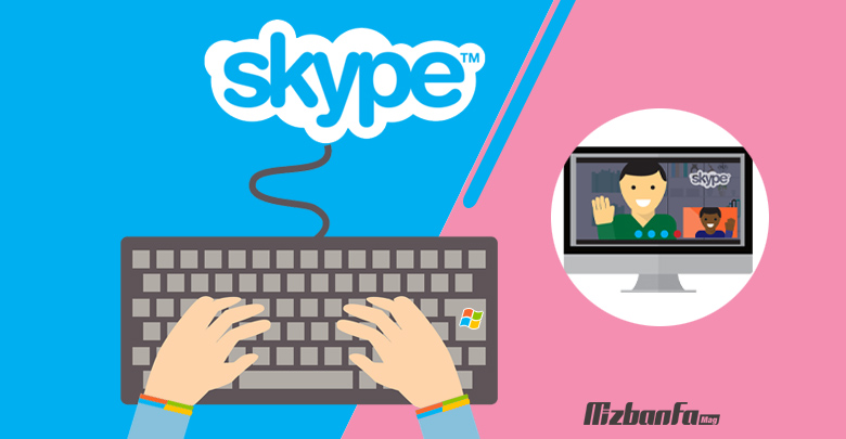 راه اندازی اسکایپ در ویندوز