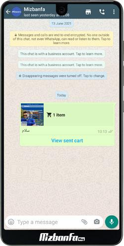 نحوه خرید محصولات در واتساپ بیزینس
