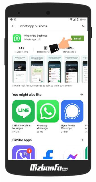 ارسال پیام زمانبندی شده در واتساپ