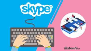 چگونه در اسکایپ به گروه پیوندیم؟