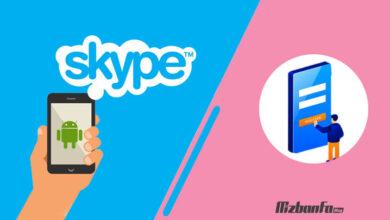 ثبت نام در نسخه اندروید اسکایپ