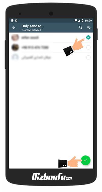 اراسل پیام زمان بندی شده در واتساب