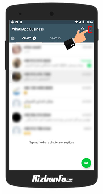 ارسال پیام خودکار در واتساپ