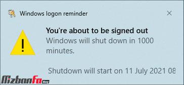 تنظیم خاموش شدن خودکار کامپیوتر با cmd