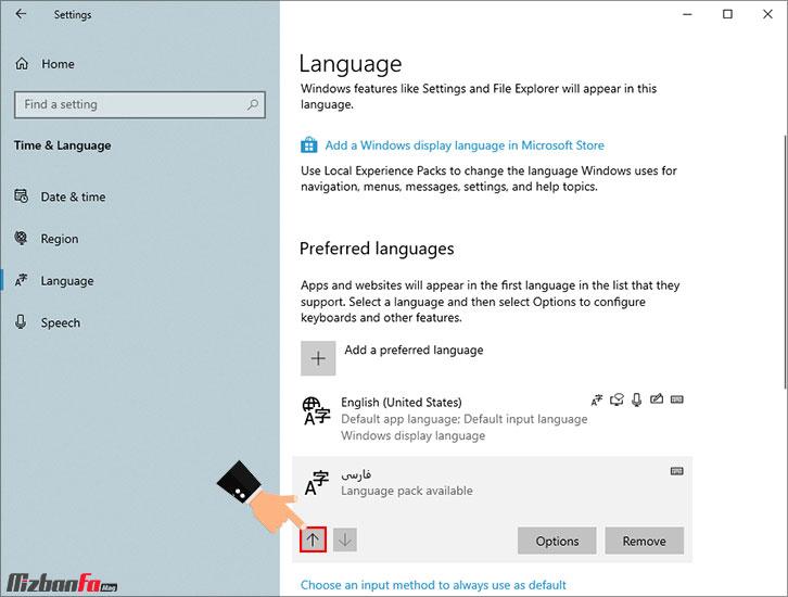 تغییر زبان برنامه های ویندوز