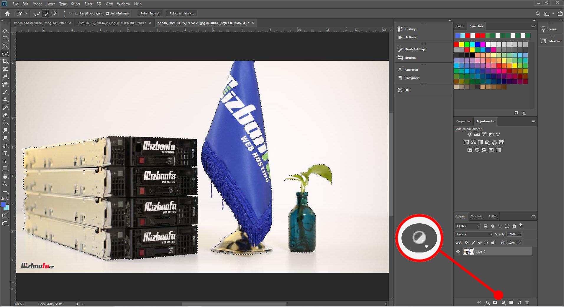 آموزش تغییر پس زمینه عکس در فتوشاپ cc