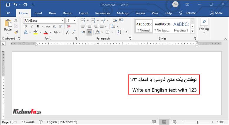 تغییر اعداد در ورد از فارسی به انگلیسی