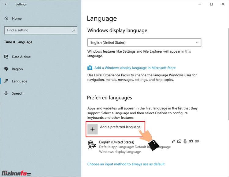 چگونه زبان کامپیوتر را انگلیسی کنیم