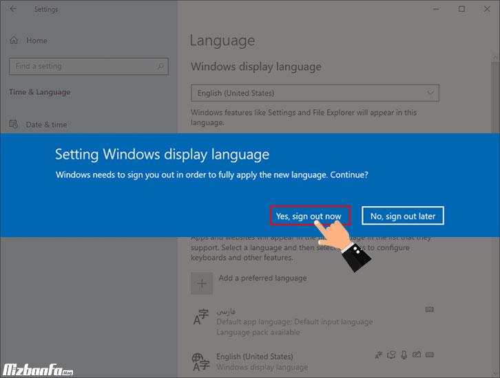 آموزش تغییر زبان کل سیستم در ویندوز
