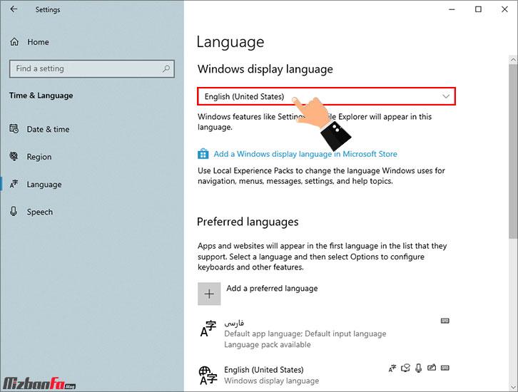 تغییر زبان کل سیستم در ویندوز