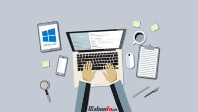 آموزش فهمیدن ورژن ویندوز کامپیوتر