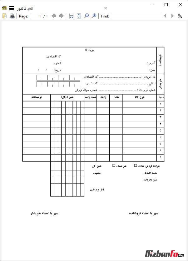 روش های تبدیل فایل اکسل به فرمت PDF