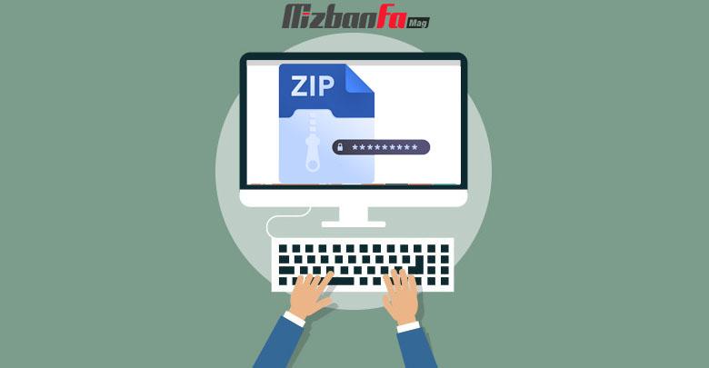 رمز گذاری روی فایل زیپ (zip , rar)
