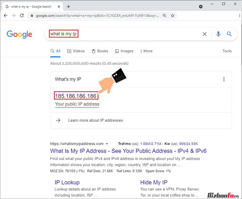 چگونه از آدرس IP خود مطلع شویم؟