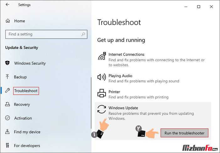مشکل نصب نشدن آپدیت ویندوز