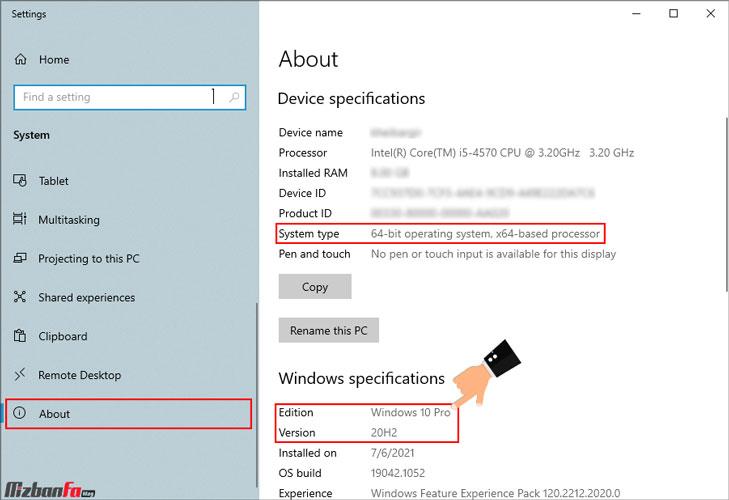 فهمیدن ورژن ویندوز نصب شده