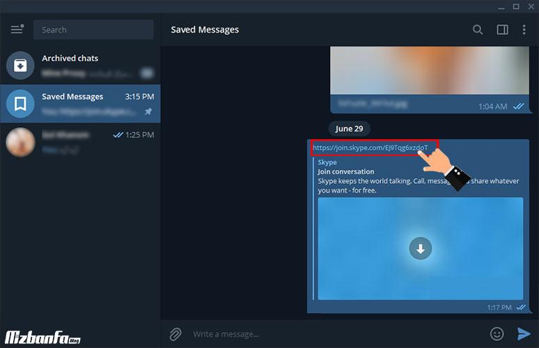 ورود به گروه در اسکایپ