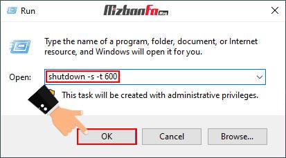 خاموش شدن اتوماتیک کامپیوتر در ویندوز