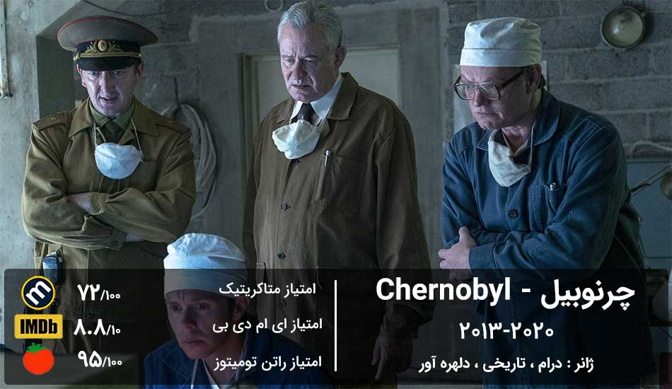 بهترین سریال های خارجی جهان