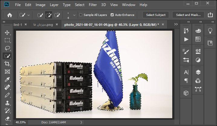 تغییر رنگ عکس در فتوشاپ