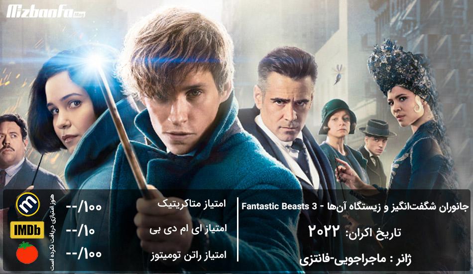 فیلم های جدید سینمایی