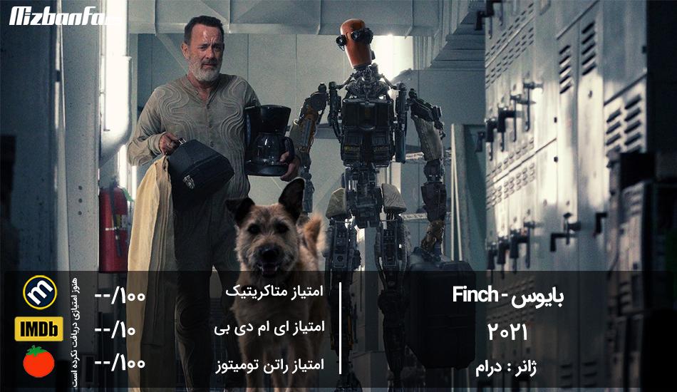 بهترین فیلم های سینمایی 2021