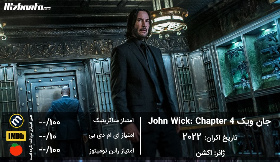 فیلم های جدید سینما