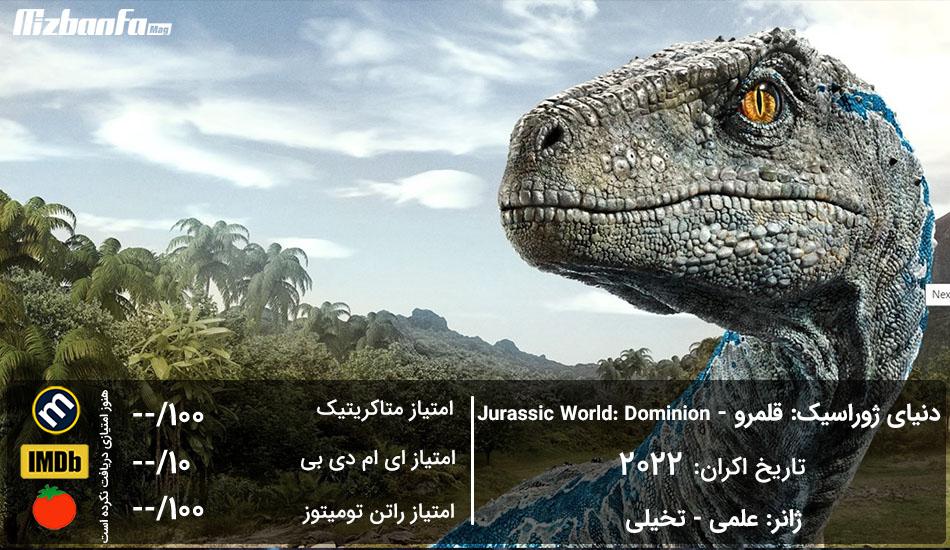 فیلمهای روز دنیا