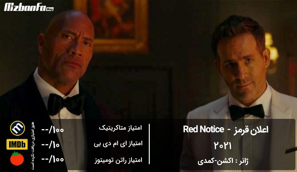 جدیدترین فیلم های خارجی