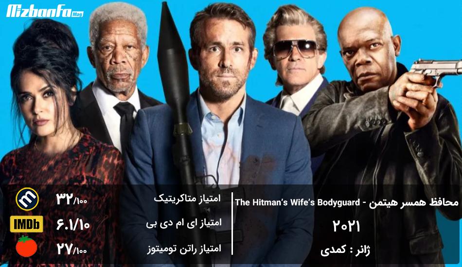بهترین فیلم سینمایی خارجی سال 2021