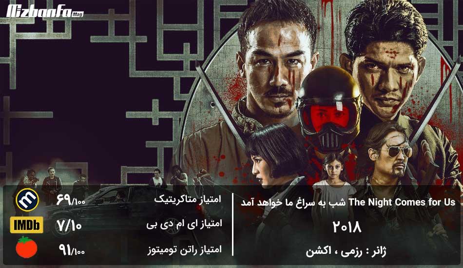 بهترین فیلم های خارجی جدید