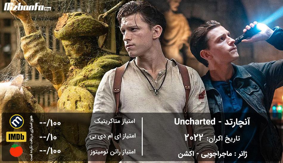 فیلم خارجی جدید