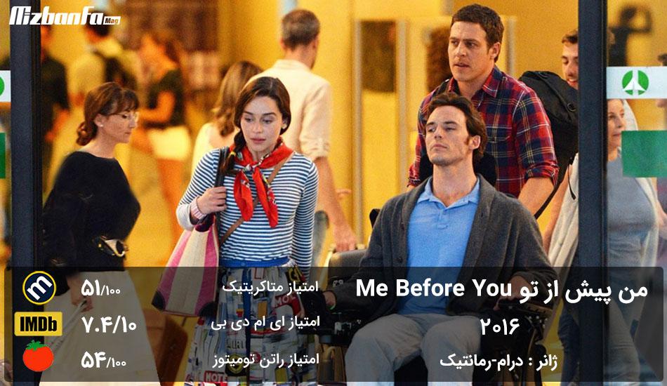 فیلم عاشقانه خارجی