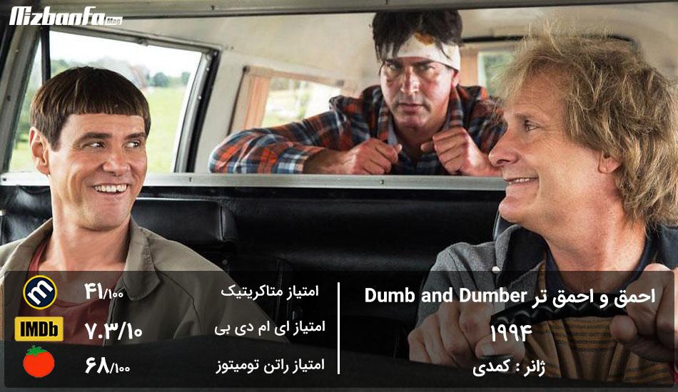 بهترین فیلم کمدی خارجی