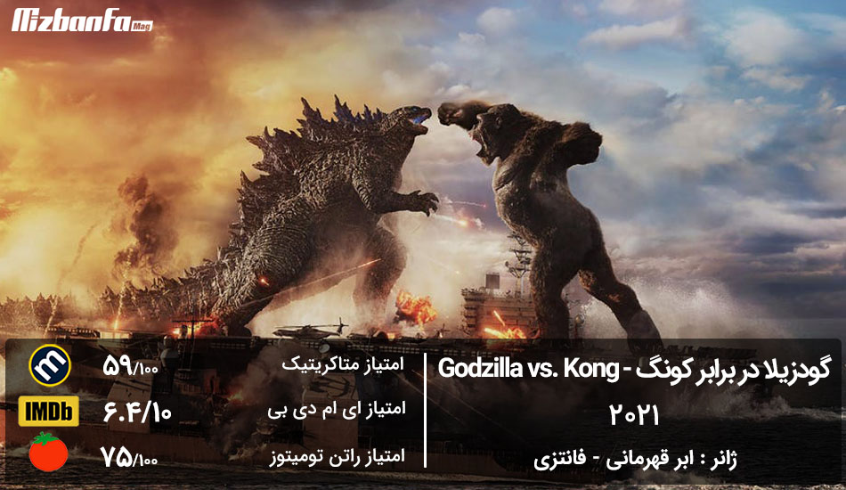 بهترین فیلم های خارجی سینمایی 2021